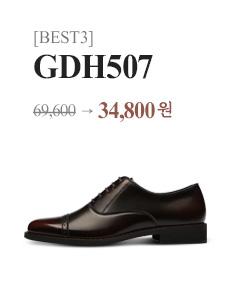 gdh507���34,800���