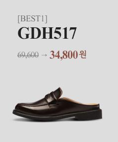 gdh517���34,800���