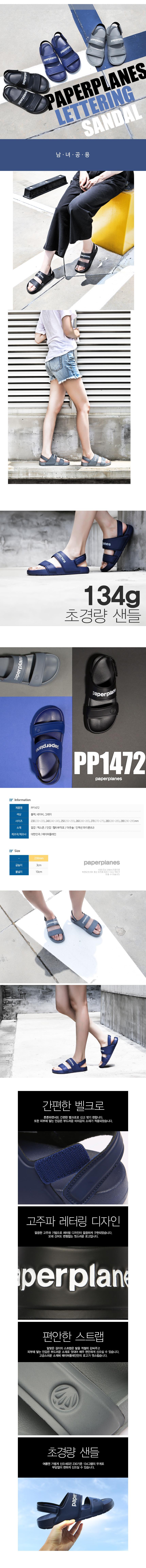 pp1472_intro.jpg